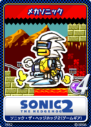 Sonic the Hedgehog 2 MS - 12 Mecha Sonic
