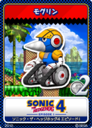 Sonic the Hedgehog 4 - 08 Burrobot