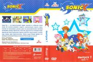 Sonic X Russian Cover