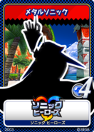 Sonic Heroes 11 Metal Sonic