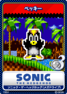 Sonic the Hedgehog (16-bit) 16 Pecky