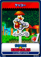 Sonic & Knuckles 02 Cluckoid