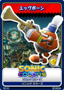 Sonic Colors 03 EggPawn