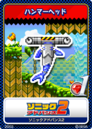 04-sonic advance2 -hammerhead