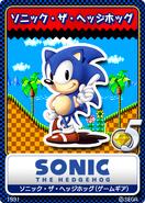 Sonic the Hedgehog (8-bit) 15 Sonic