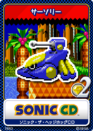 Sonic CD - 07 Sasori
