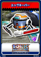 Sonic Adventure - 02 E-19 Egg Keeper