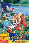 Sonic X Volume 6 Special
