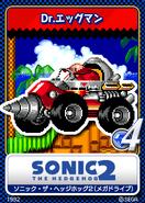 Sonic the Hedgehog 2 MD - 14 Dr. Eggman