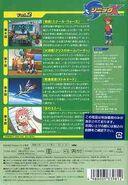 Sonic X Volume 2 Japanisch Rückseite