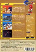 Sonic X Volume 4 Japanisch Rückseite