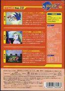 Sonic X Volume 10