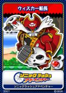 Sonic Rush Adventure 11 Captain Whiskers