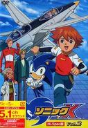 Sonic X Volume 2 Special
