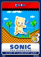 Sonic the Hedgehog (8-bit) 08 Picky