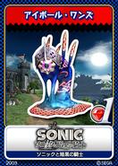 Sonic Tweet -