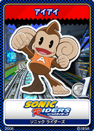 Sonic Riders 01 Aiai