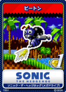 Sonic the Hedgehog (16-bit) 04 Buzzbomber