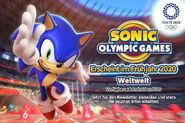 SonicBeiDenOlympischenSpielen Banner