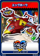 Sonic Heroes - 09 Egg Hawk