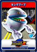 Sonic Adventure 2 - 05 King Boom Boo