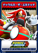 Sonic Riders Zero Gravity - 15 Knuckles the Echidna
