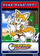 Sonic Rush Adventure 14 Tails