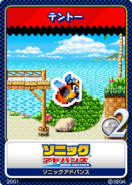 Sonic Advance - 06 Tentou