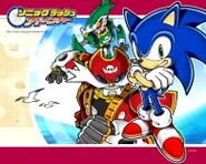Sonic Rush Adventure Wallpaper 01 a