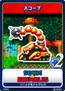 Sonic & Knuckles - 08 Skorp