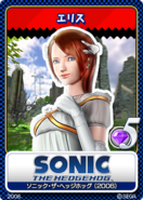 Sonic the Hedgehog (2006) 21 Elise