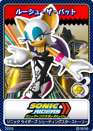 Sonic Riders Zero Gravity 09 Rouge the Bat