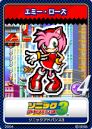 Sonic Advance 3 12 Amy