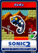 Sonic the Hedgehog 2 (8-bit) 08 Newtron