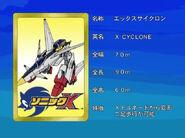 XCycloneEyecatch