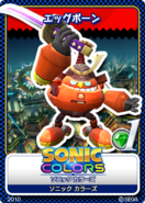 Sonic Colors 02 EggPawn