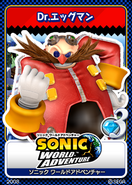 Sonic Unleashed - 08 Dr. Eggman