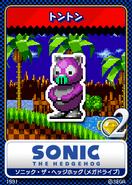 Sonic the Hedgehog (16-bit) 11 Ballhog