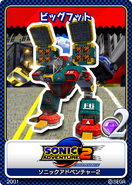 Sonic Tweet Big Foot