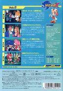 Sonic X Volume 6 Japanisch Rückseite