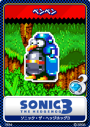 Sonic the Hedgehog 3 10 Penguinator