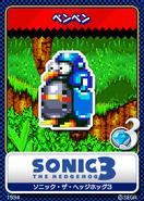 Sonic the Hedgehog 3 10 Penguinator