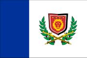 Spagoniaflag