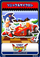 Sonic Drift 2 - 06 Sonic & Cyclone