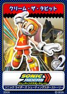 Sonic Riders Zero Gravity 07 Cream the Rabbit