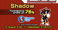 ShadowtheEvent