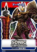 Sonic Tweet King Arther