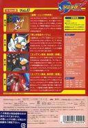 Sonic X Volume 3 Japanisch