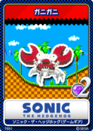 Sonic the Hedgehog (8-bit) 04 Crabmeat