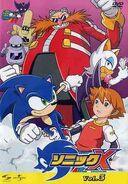 Sonic X Volume 3 Japanisch Vorderseite